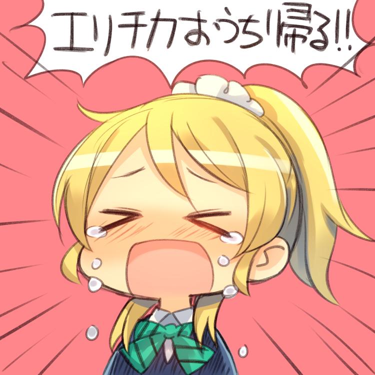 f:id:kisamoko:20210215160835j:plain