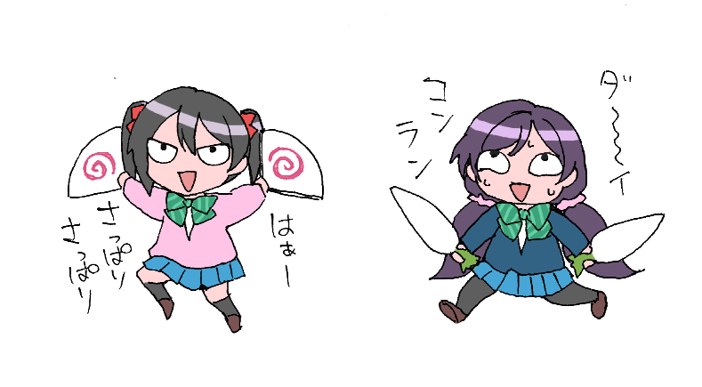 f:id:kisamoko:20210215161437p:plain