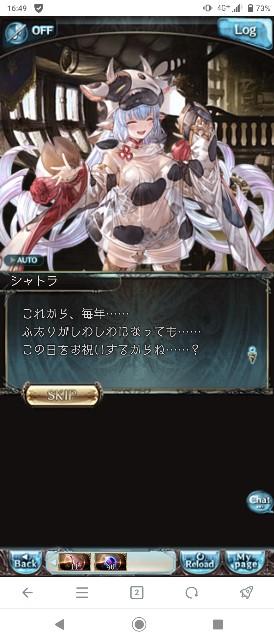 f:id:kisamoko:20210222200409j:image