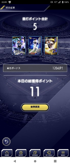 f:id:kisamoko:20210514220939j:image