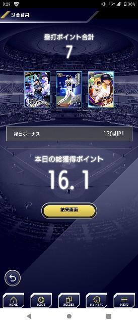f:id:kisamoko:20210516003157j:image