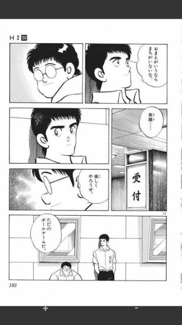 f:id:kisamoko:20211024191242j:image