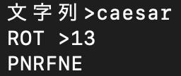 f:id:kisaragi211:20190221175432p:plain