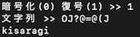 f:id:kisaragi211:20190223203423p:plain