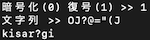 f:id:kisaragi211:20190223204132p:plain