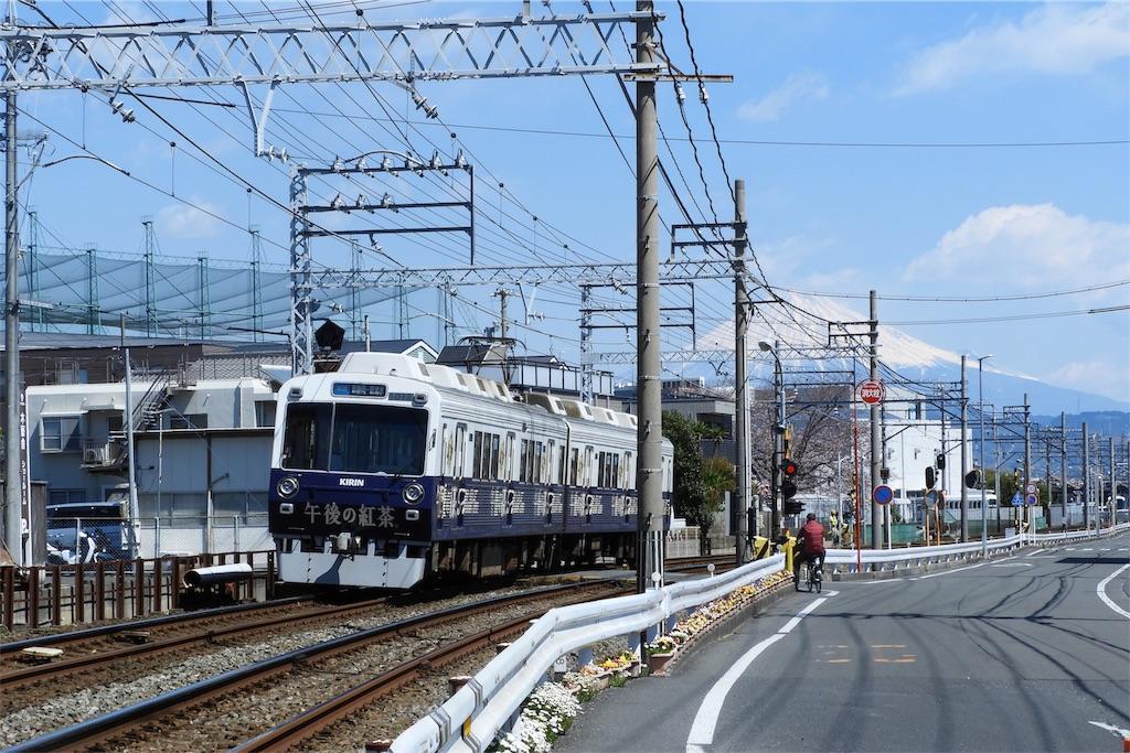 f:id:kisaragi30000:20190406215115j:image