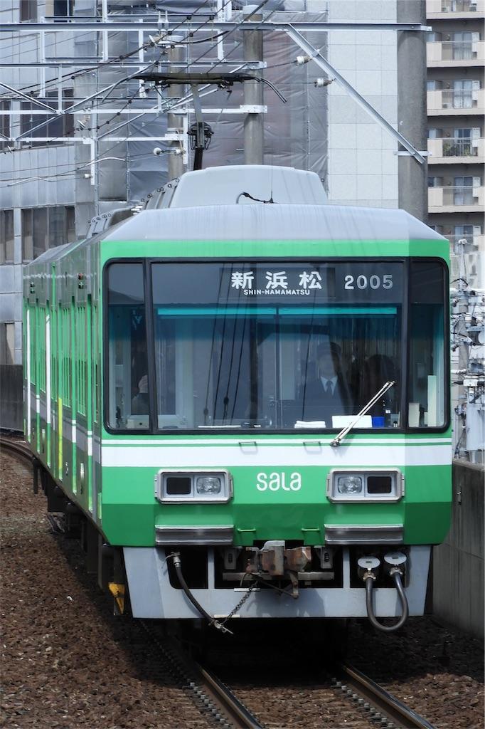 f:id:kisaragi30000:20190406215119j:image