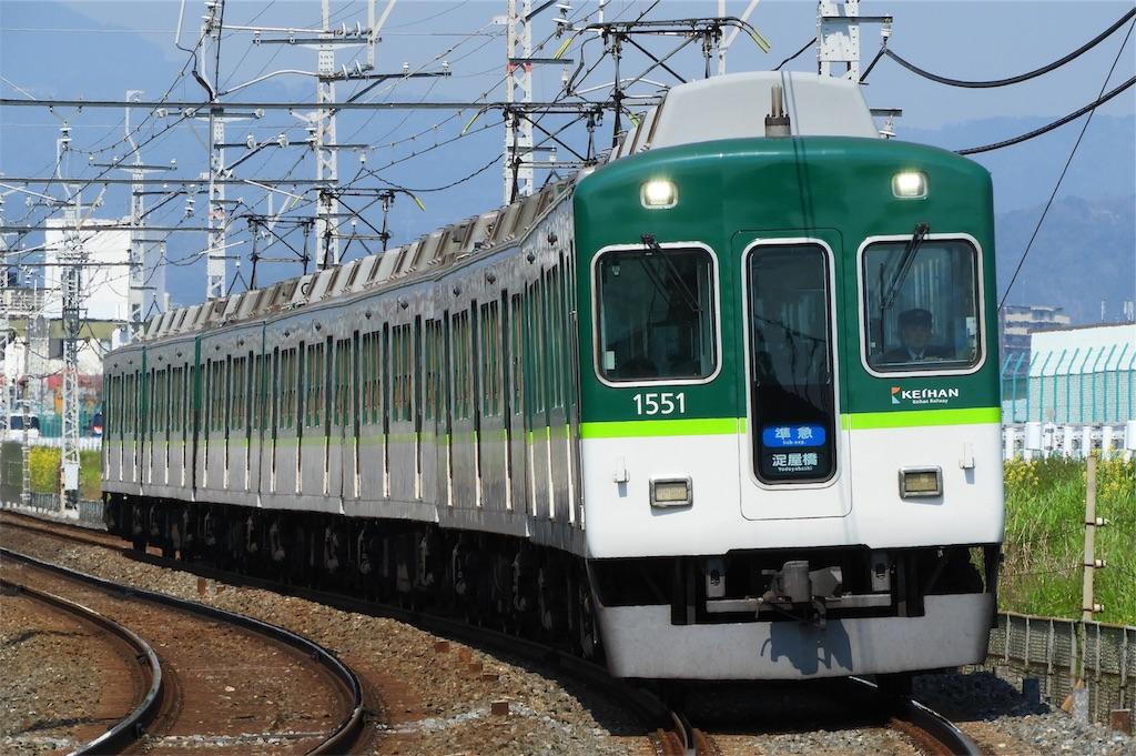 f:id:kisaragi30000:20190406215403j:image