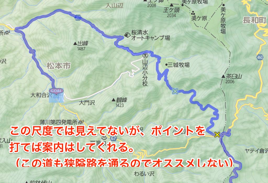 f:id:kisaragi5:20181104100128p:plain