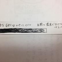 f:id:kisaragikou0220:20170312173528j:plain