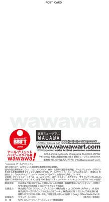 f:id:kisaragikou0220:20170626164340j:plain