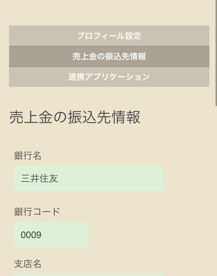 f:id:kisaragimasa:20170212200244j:plain