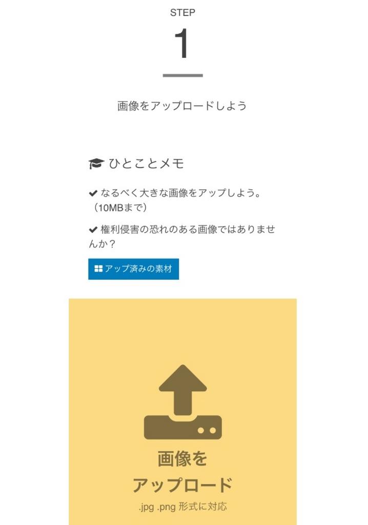 f:id:kisaragimasa:20170212200431j:plain