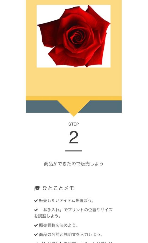 f:id:kisaragimasa:20170212200447j:plain