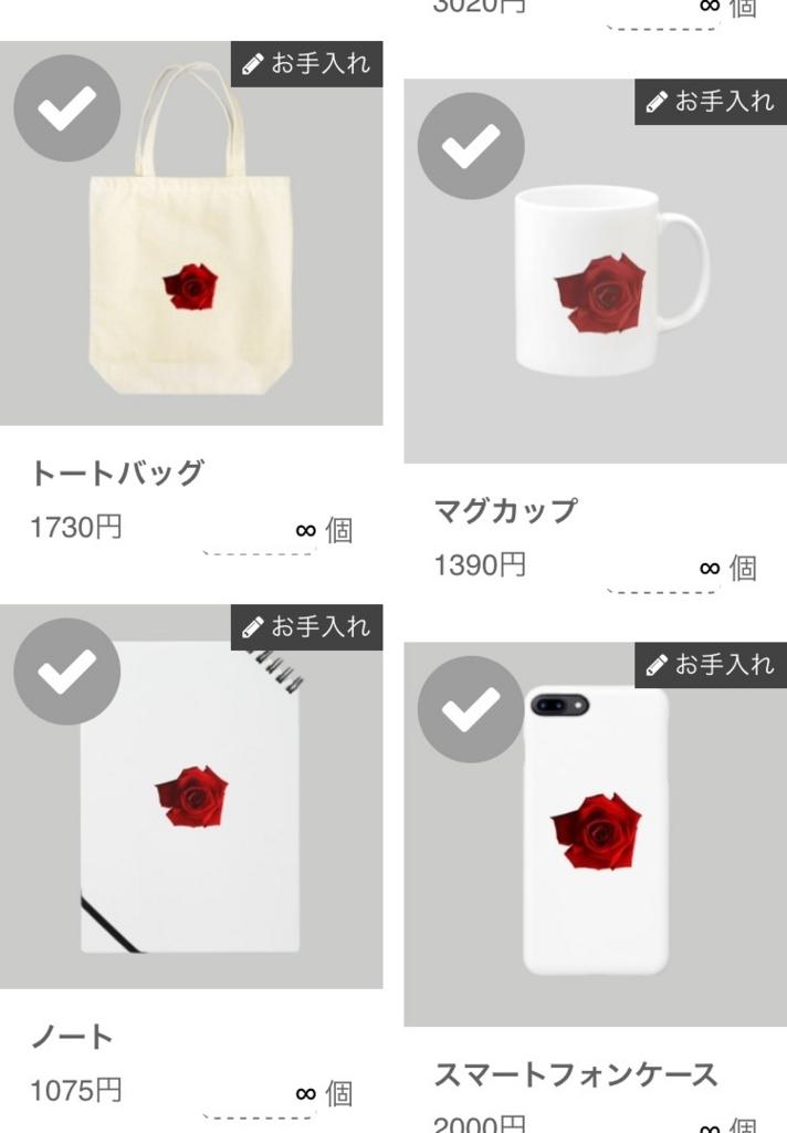 f:id:kisaragimasa:20170212200504j:plain