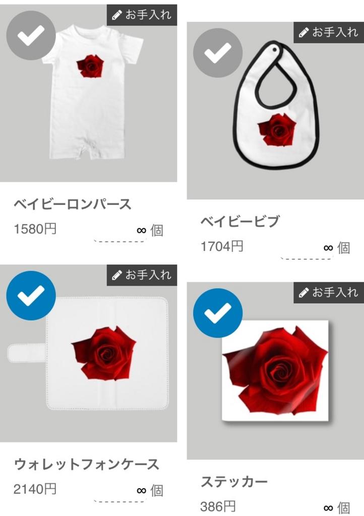 f:id:kisaragimasa:20170212200532j:plain