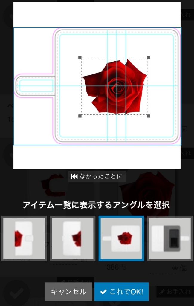 f:id:kisaragimasa:20170212200604j:plain