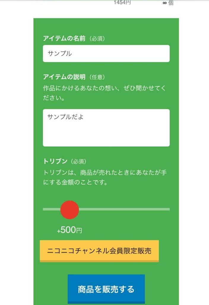 f:id:kisaragimasa:20170212200634j:plain