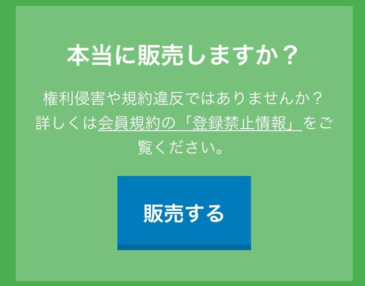 f:id:kisaragimasa:20170212200701j:plain