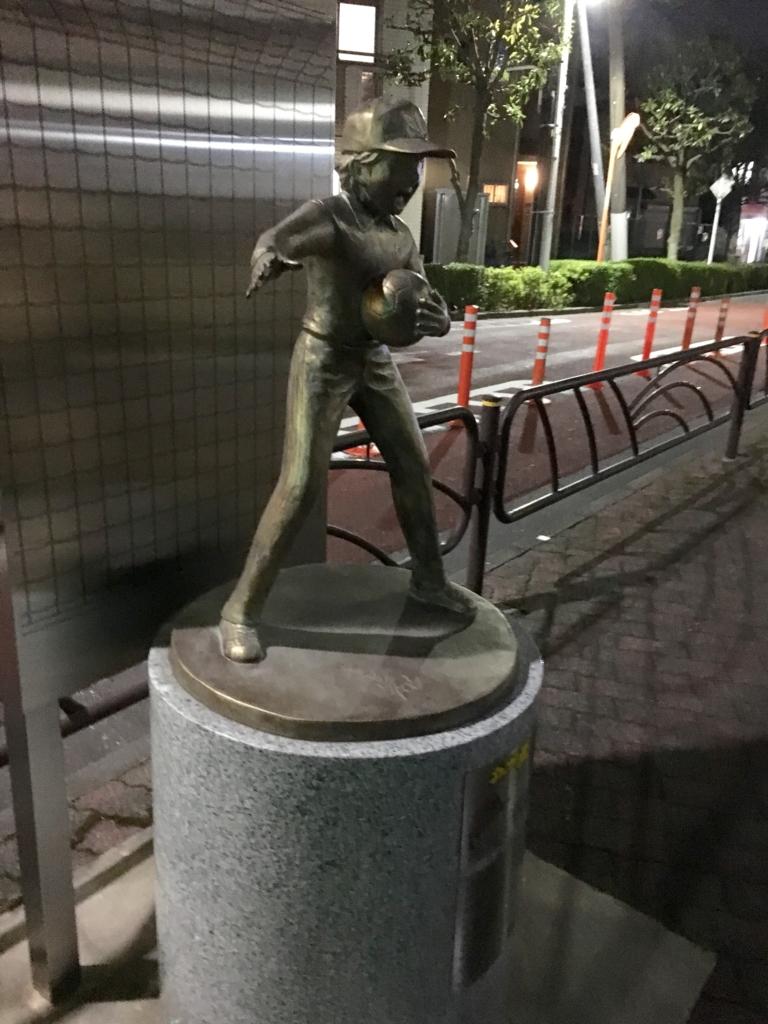 f:id:kisaragimasa:20170313235406j:plain