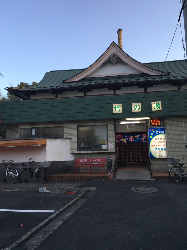 f:id:kisaragimasa:20170313235730j:plain