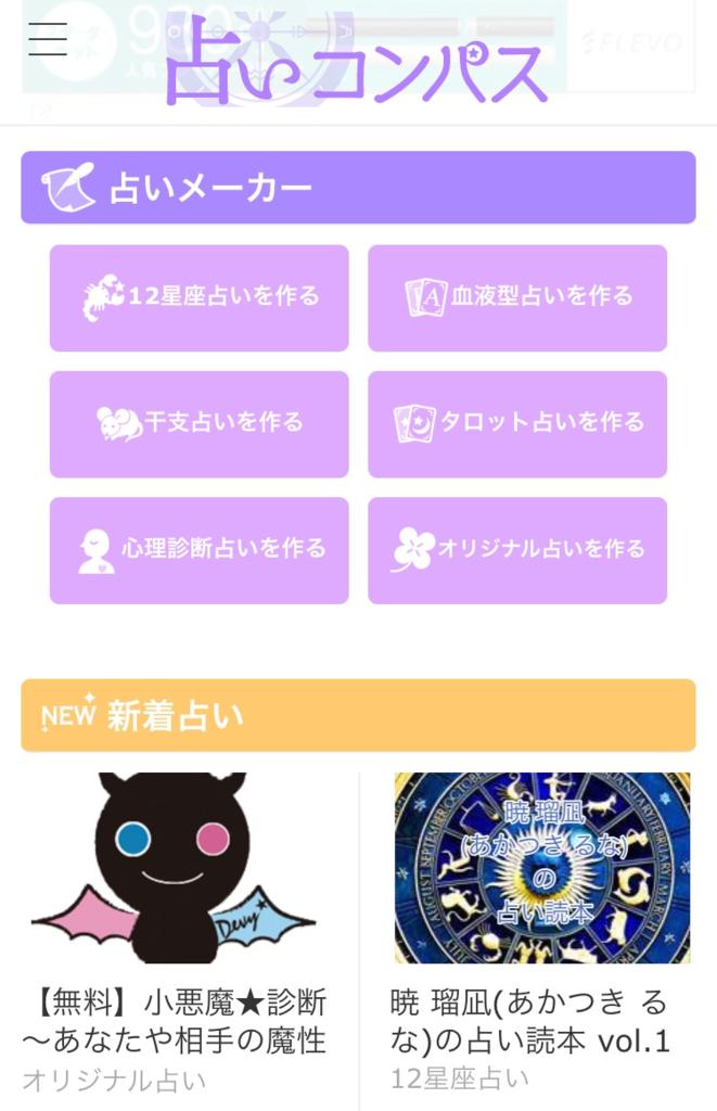 f:id:kisaragimasa:20170823220203p:plain
