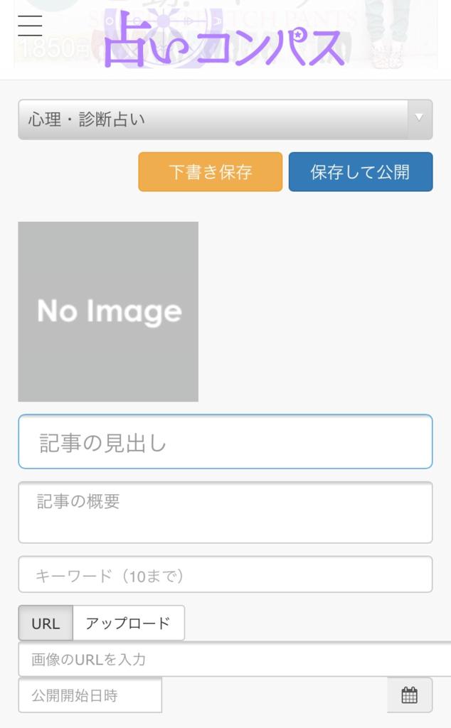 f:id:kisaragimasa:20170823220503p:plain