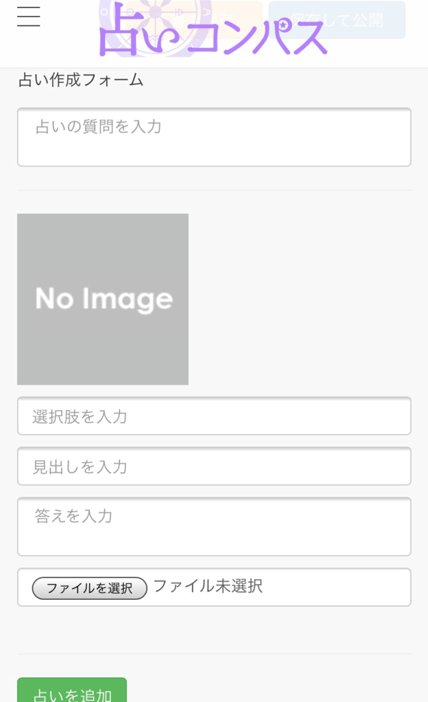 f:id:kisaragimasa:20170823220815p:plain