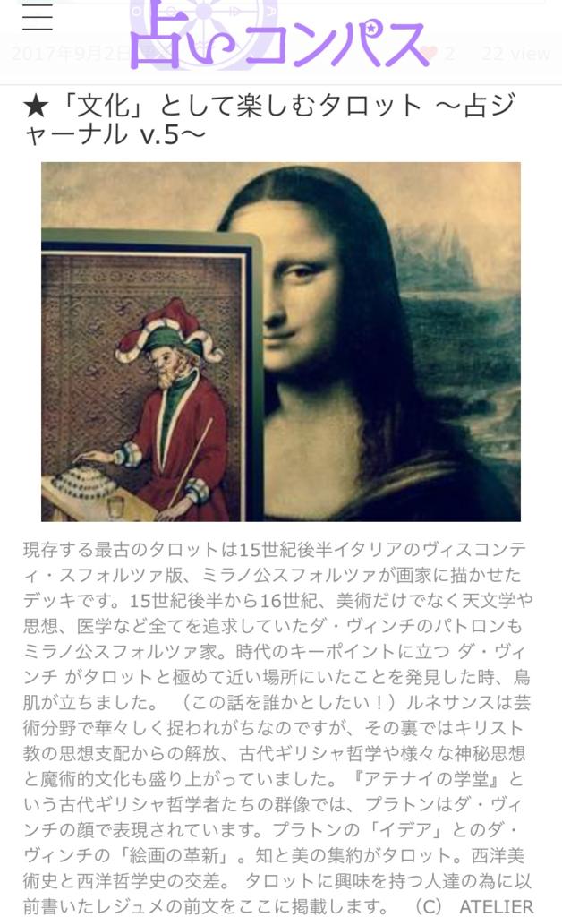 f:id:kisaragimasa:20170902032647p:plain