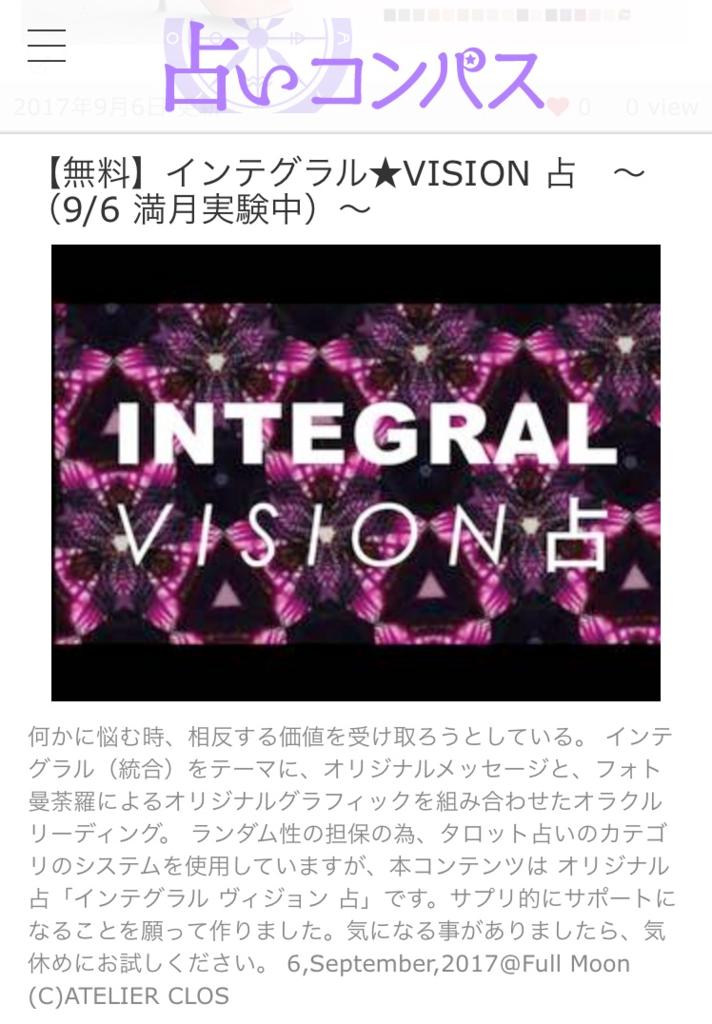 f:id:kisaragimasa:20170906000509p:plain
