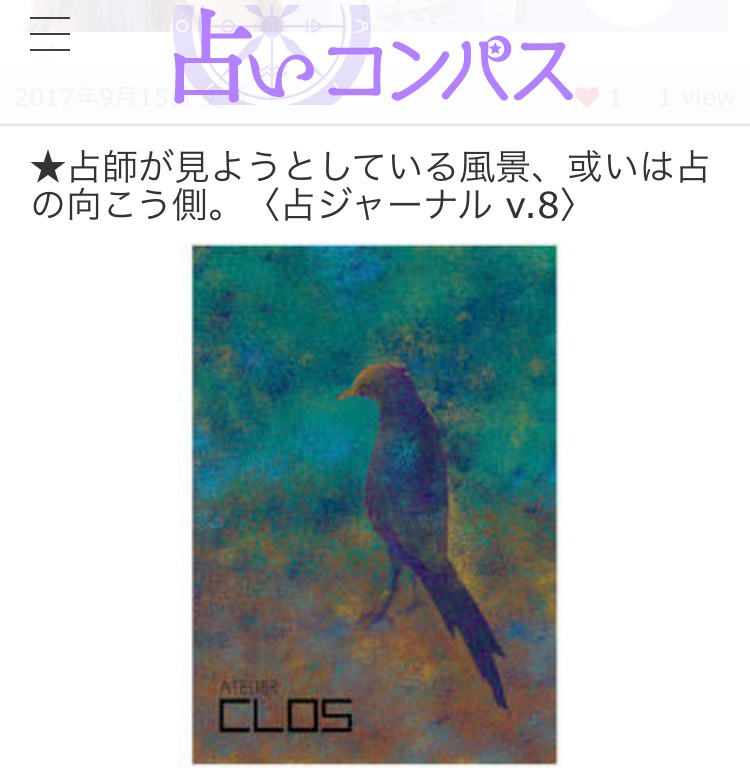 f:id:kisaragimasa:20170915202623p:plain