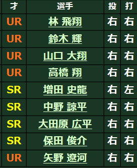 f:id:kisaragirei:20190906204002p:plain