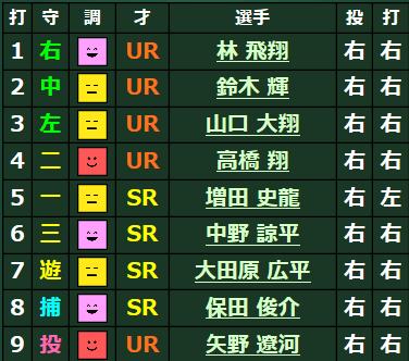 f:id:kisaragirei:20190908204716p:plain