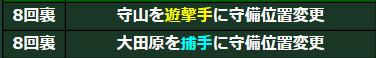 f:id:kisaragirei:20190908215926p:plain