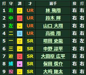 f:id:kisaragirei:20190916221358p:plain