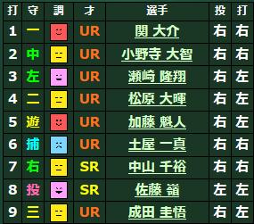 f:id:kisaragirei:20190916221519p:plain
