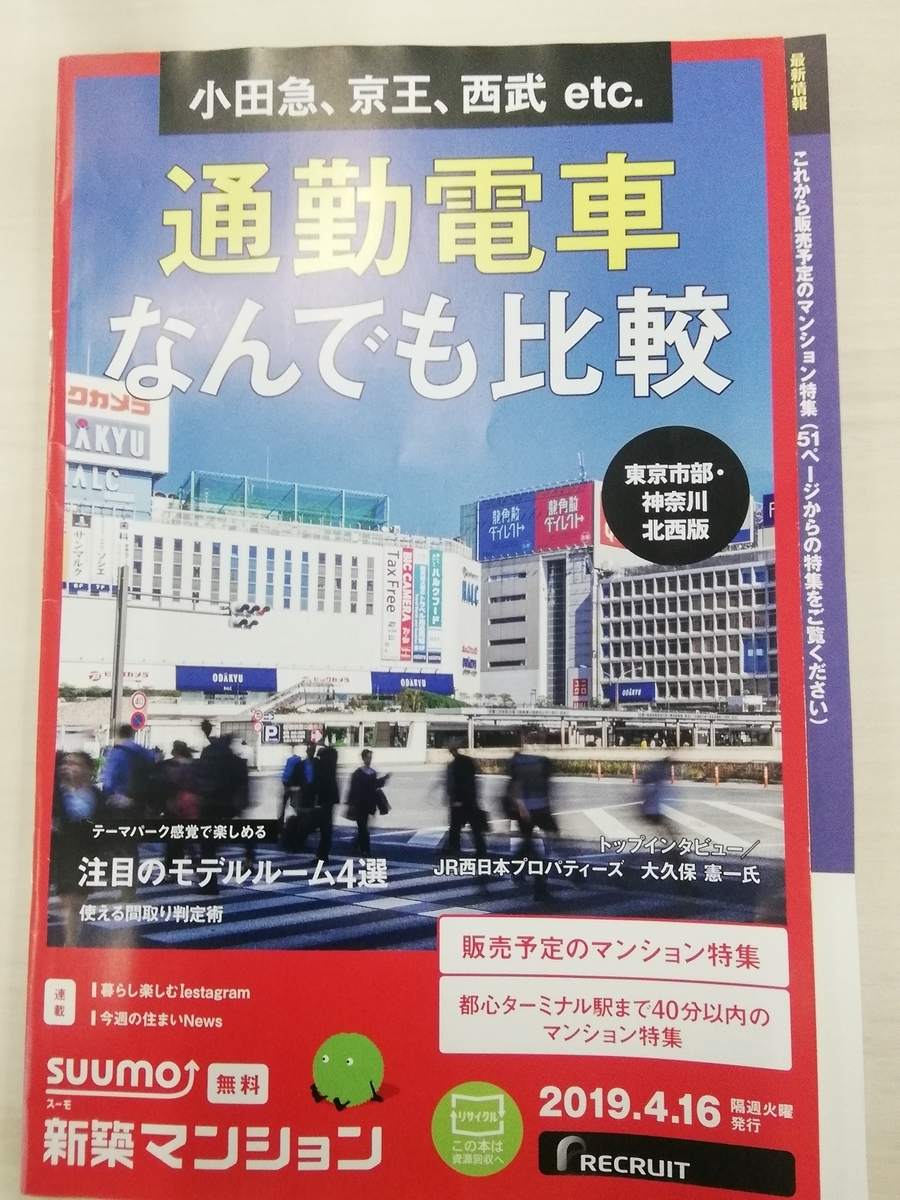 f:id:kisaragisatsuki:20190416063143j:plain