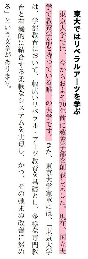 f:id:kisaragisatsuki:20190530065020j:plain