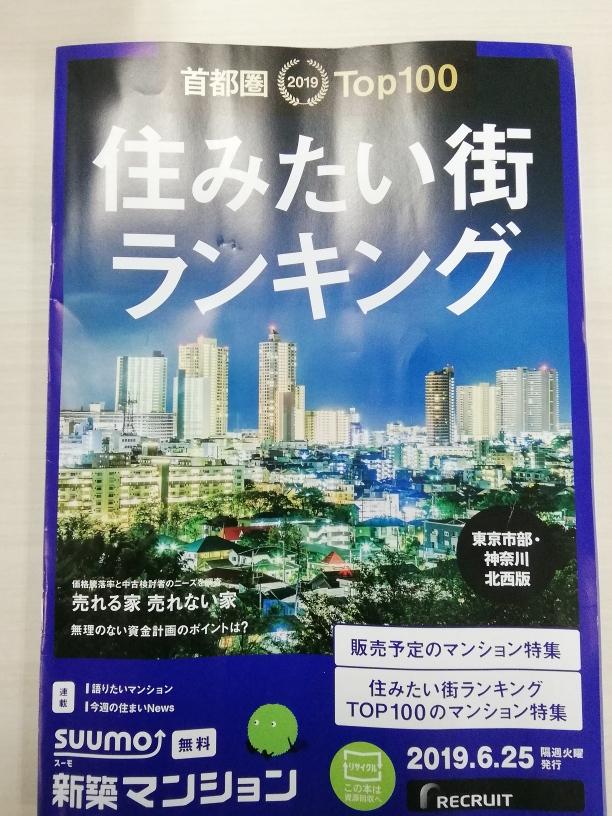 f:id:kisaragisatsuki:20190625063338j:plain