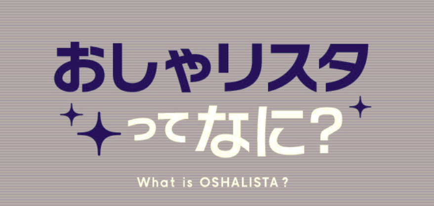f:id:kisaragisatsuki:20190803011235p:plain