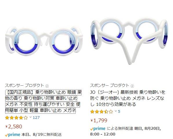f:id:kisaragisatsuki:20190819061208j:plain