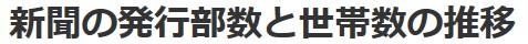 f:id:kisaragisatsuki:20191108065236j:plain