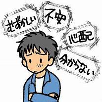 f:id:kisaragisatsuki:20191114164601j:plain