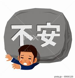 f:id:kisaragisatsuki:20191122134105p:plain