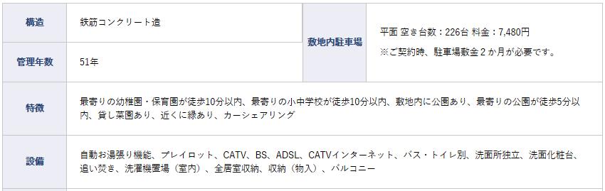 f:id:kisaragisatsuki:20191123120724p:plain