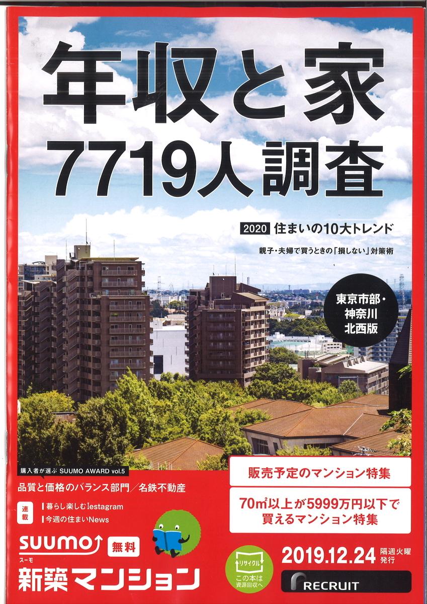 f:id:kisaragisatsuki:20191224073515j:plain