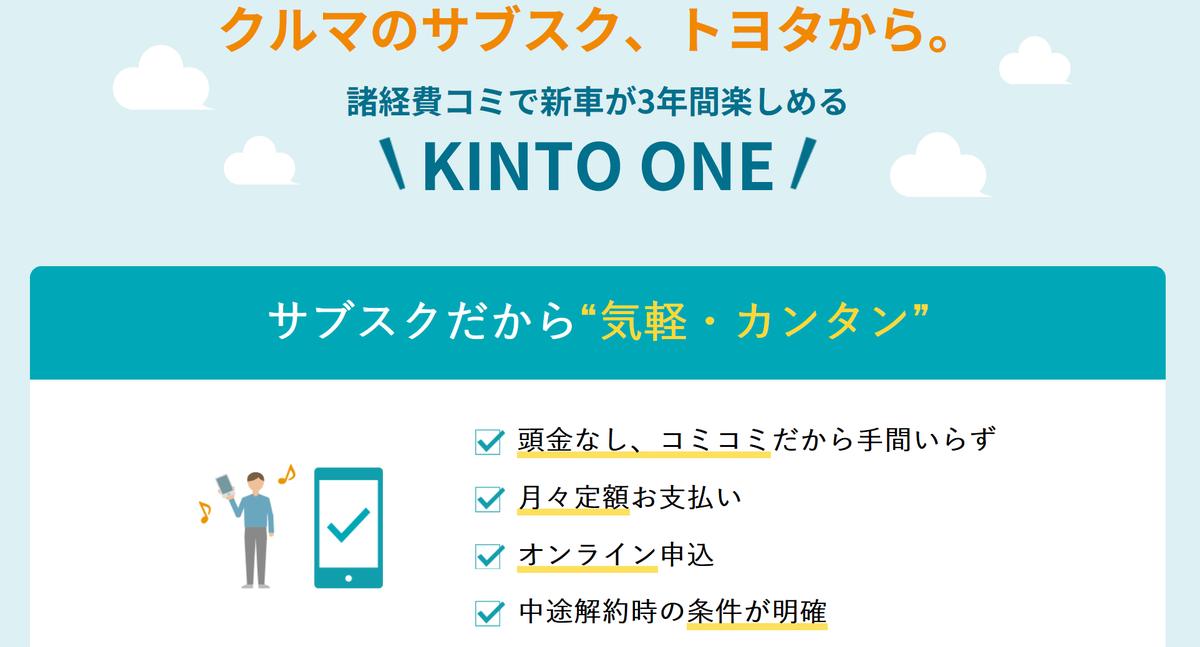 f:id:kisaragisatsuki:20191226084446p:plain