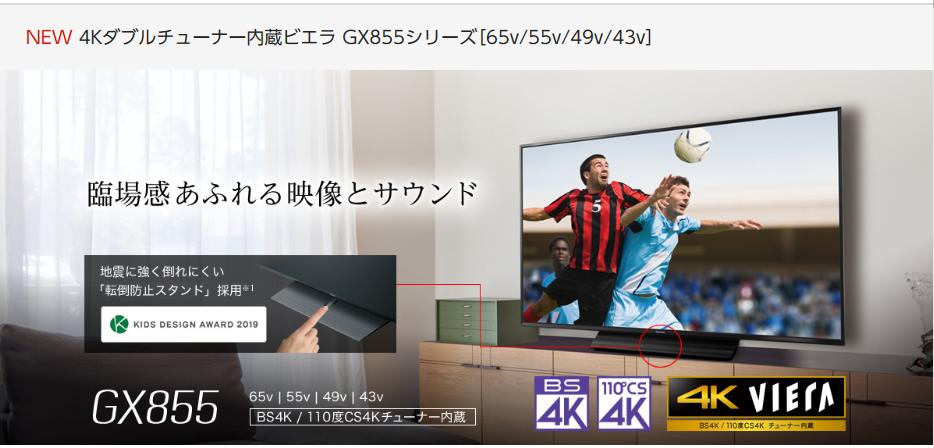 f:id:kisaragisatsuki:20191230104945p:plain