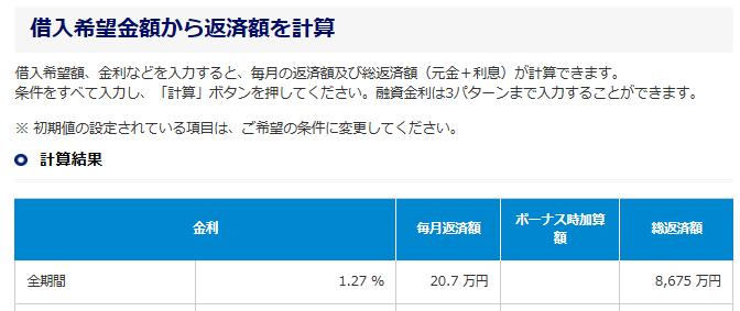 f:id:kisaragisatsuki:20200113094407p:plain