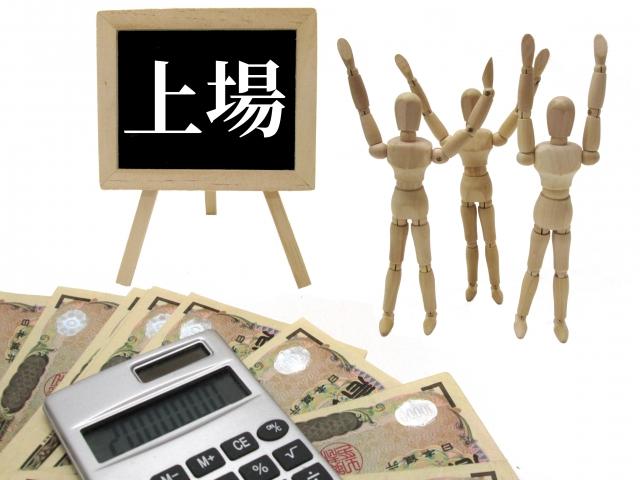 f:id:kisaragisatsuki:20200122073633j:plain